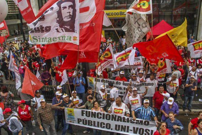 Rene Vicente defende servidores públicos e convoca grande ato das centrais em 10/11