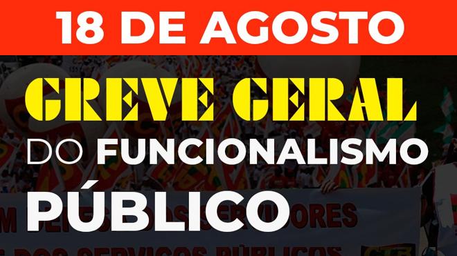 CONTRA A PEC 32 | Greve geral do Funcionalismo Público dia 18 de agosto!