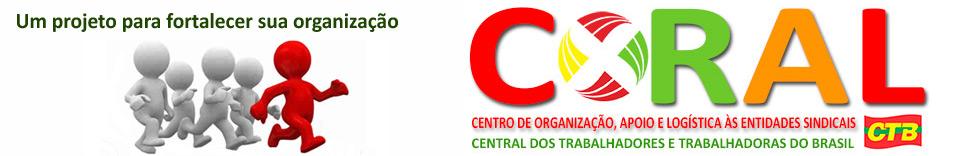 coral-logo-banner
