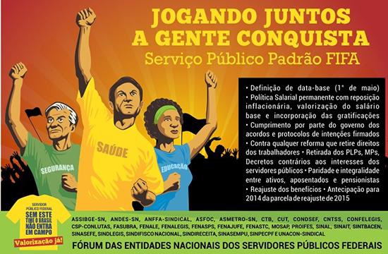 servidores-públicos-federais.campanha-salarial-2014