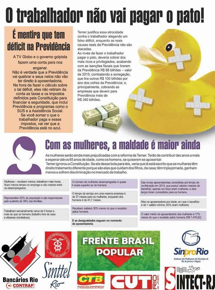 fbp rj previdencia 1
