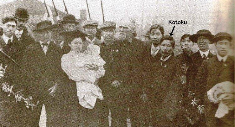 sindicalismo japones 4