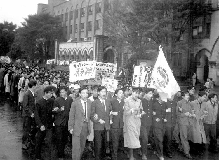 sindicalismo japones 9